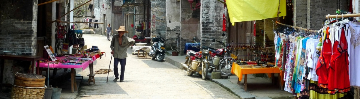 Quiet Street in Old China (steve deeves)  [flickr.com]  CC BY  License Information available under 'Proof of Image Sources'